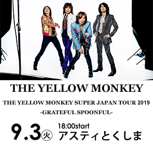 THE YELLOW MONKEY SUPER JAPAN TOUR 2019 -GRATEFUL SPOONFUL-